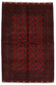 Афган Ковер 165X245 Ковры Ручной Работы Темно-Коричневый/Темно-Красный (Шерсть, Афганистан)