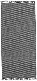 Comfort - Negru Covor 70X150 Modern Gri Închis/Maro Închis ( Suedia)
