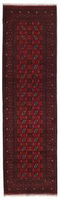 Afghan Vloerkleed 81X286 Echt Oosters Handgeknoopt Tapijtloper Donkerrood/Donkerbruin (Wol, Afghanistan)
