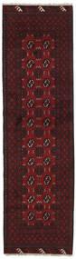 Afghan Vloerkleed 79X284 Echt Oosters Handgeknoopt Tapijtloper Donkerbruin/Donkerrood (Wol, Afghanistan)