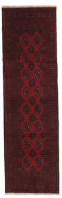 Afgan Dywan 78X271 Orientalny Tkany Ręcznie Chodnik Ciemnobrązowy/Ciemnoczerwony (Wełna, Afganistan)