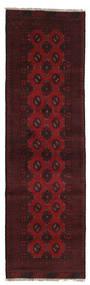 アフガン 絨毯 79X274 オリエンタル 手織り 廊下 カーペット 濃い茶色/深紅色の (ウール, アフガニスタン)