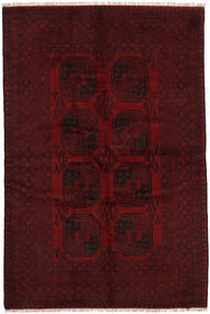 Afghan Rug 160X246 Authentic  Oriental Handknotted Dark Brown/Dark Red (Wool, Afghanistan)