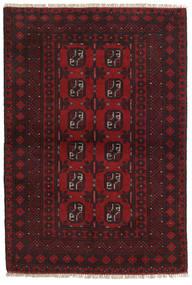 아프가니스탄 러그 100X148 정품 오리엔탈 수제 다크 브라운/다크 레드 (울, 아프가니스탄)