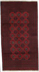 Afghan Rug 99X190 Authentic  Oriental Handknotted Dark Red/Crimson Red (Wool, Afghanistan)