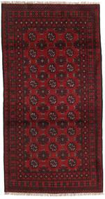 Afghan Vloerkleed 99X192 Echt Oosters Handgeknoopt Donkerrood/Donkerbruin (Wol, Afghanistan)