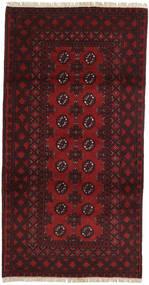 Afgan Dywan 100X196 Orientalny Tkany Ręcznie Ciemnoczerwony/Ciemnobrązowy (Wełna, Afganistan)