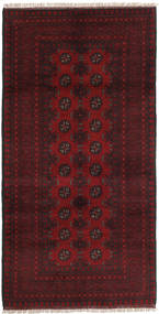 Afghan Rug 98X194 Authentic  Oriental Handknotted Dark Red/Dark Brown (Wool, Afghanistan)