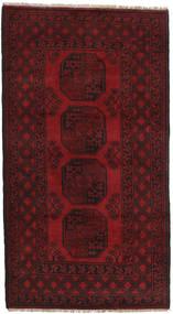 Afgan Dywan 105X194 Orientalny Tkany Ręcznie Ciemnoczerwony/Ciemnobrązowy (Wełna, Afganistan)