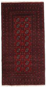 Afgan Dywan 97X189 Orientalny Tkany Ręcznie Ciemnoczerwony/Ciemnobrązowy (Wełna, Afganistan)