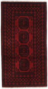 Afgan Dywan 100X189 Orientalny Tkany Ręcznie Ciemnoczerwony (Wełna, Afganistan)
