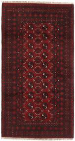 アフガン 絨毯 100X188 オリエンタル 手織り 深紅色の/濃い茶色 (ウール, アフガニスタン)