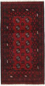 Afghan Rug 93X178 Authentic  Oriental Handknotted Dark Brown/Dark Red (Wool, Afghanistan)