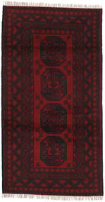 Afghan Rug 101X191 Authentic  Oriental Handknotted Dark Brown/Dark Red (Wool, Afghanistan)
