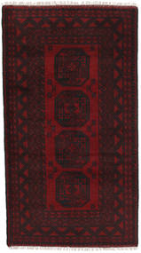 Afghan Rug 105X190 Authentic  Oriental Handknotted Dark Brown/Dark Red (Wool, Afghanistan)
