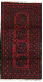 Afghan Rug 101X191 Authentic  Oriental Handknotted Dark Red/Dark Brown (Wool, Afghanistan)