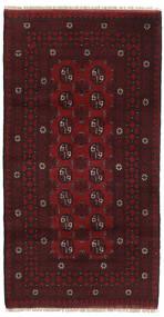 Afghan Matta 100X190 Äkta Orientalisk Handknuten Mörkbrun/Mörkröd (Ull, Afghanistan)