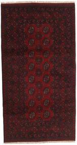 Afghan Matta 102X194 Äkta Orientalisk Handknuten Mörkbrun/Mörkröd (Ull, Afghanistan)