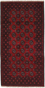 Afghan Rug 97X193 Authentic  Oriental Handknotted Dark Brown/Dark Red (Wool, Afghanistan)