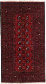 Afghan Tapis 102X189 D'orient Fait Main Rouge Foncé/Marron Foncé (Laine, Afghanistan)