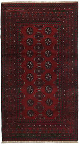 Afghan Matta 100X188 Äkta Orientalisk Handknuten Mörkbrun/Mörkröd (Ull, Afghanistan)