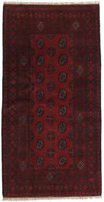Afghan Matta 99X193 Äkta Orientalisk Handknuten Mörkbrun/Mörkröd (Ull, Afghanistan)