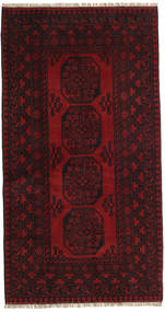 Afghan Rug 103X192 Authentic  Oriental Handknotted Dark Brown/Dark Red (Wool, Afghanistan)