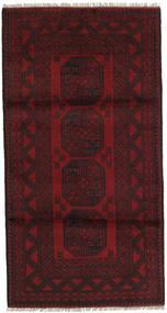 アフガン 絨毯 98X190 オリエンタル 手織り 深紅色の/濃い茶色 (ウール, アフガニスタン)