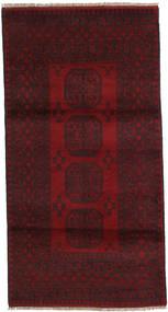Afgan Dywan 99X190 Orientalny Tkany Ręcznie Ciemnoczerwony/Ciemnobrązowy (Wełna, Afganistan)