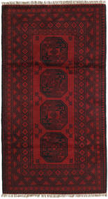 Afghan Rug 101X188 Authentic  Oriental Handknotted Dark Red/Dark Brown (Wool, Afghanistan)
