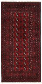 Afghan Matta 99X196 Äkta Orientalisk Handknuten Mörkröd/Mörkbrun (Ull, Afghanistan)