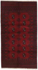 Afghan Teppe 100X187 Ekte Orientalsk Håndknyttet Mørk Rød/Mørk Brun (Ull, Afghanistan)