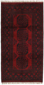 Afghan Rug 101X192 Authentic  Oriental Handknotted Dark Brown/Dark Red (Wool, Afghanistan)