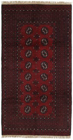 Afghan Rug 100X193 Authentic  Oriental Handknotted Dark Brown/Dark Red (Wool, Afghanistan)
