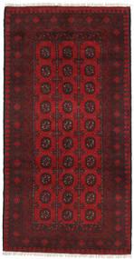 Afghan Teppe 99X191 Ekte Orientalsk Håndknyttet Mørk Rød/Rød (Ull, Afghanistan)