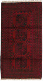 Afghan Rug 101X190 Authentic  Oriental Handknotted Dark Red/Dark Brown (Wool, Afghanistan)