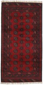 Afgan Dywan 98X191 Orientalny Tkany Ręcznie Ciemnoczerwony/Ciemnobrązowy (Wełna, Afganistan)