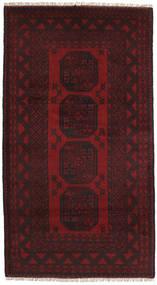Afghan Matta 103X190 Äkta Orientalisk Handknuten Mörkbrun/Mörkröd (Ull, Afghanistan)