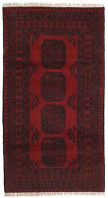 Afghan Rug 100X186 Authentic  Oriental Handknotted Dark Red/Dark Brown (Wool, Afghanistan)