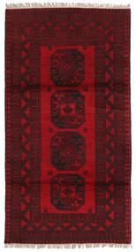 Afgan Dywan 99X188 Orientalny Tkany Ręcznie Ciemnoczerwony/Ciemnobrązowy (Wełna, Afganistan)