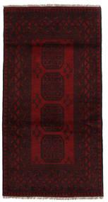 Afghan Rug 99X194 Authentic  Oriental Handknotted Dark Red (Wool, Afghanistan)