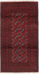 Afgan Dywan 99X185 Orientalny Tkany Ręcznie Ciemnoczerwony/Ciemnobrązowy (Wełna, Afganistan)