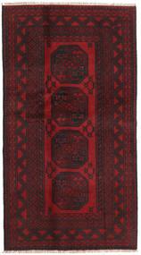 Afghán Koberec 100X188 Orientální Ručně Tkaný Tmavě Červená/Černá (Vlna, Afghánistán)