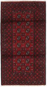 Afghan Rug 101X191 Authentic  Oriental Handknotted Dark Red/Dark Brown (Wool, Afghanistan)