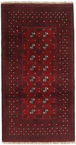 Afghan Tapis 99X189 D'orient Fait Main Rouge Foncé/Marron Foncé (Laine, Afghanistan)