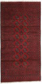Afghan Teppe 96X192 Ekte Orientalsk Håndknyttet Mørk Rød (Ull, Afghanistan)
