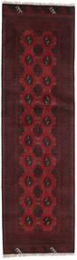 Afghan Rug 77X275 Authentic  Oriental Handknotted Hallway Runner  Dark Red/Dark Brown (Wool, Afghanistan)