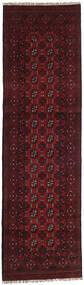 Afgan Dywan 79X280 Orientalny Tkany Ręcznie Chodnik Ciemnoczerwony (Wełna, Afganistan)