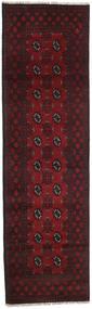 アフガン 絨毯 77X276 オリエンタル 手織り 廊下 カーペット 濃い茶色/深紅色の (ウール, アフガニスタン)