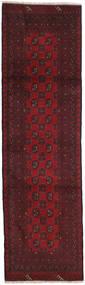 Afgan Dywan 79X283 Orientalny Tkany Ręcznie Chodnik Ciemnoczerwony/Ciemnobrązowy (Wełna, Afganistan)